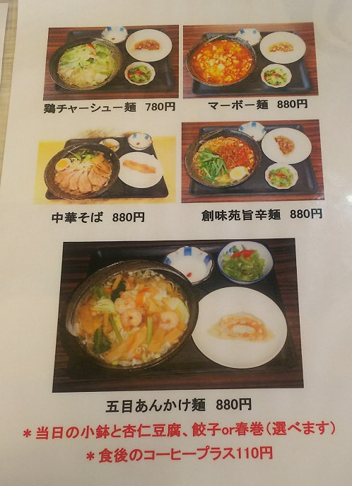20200624_lunch_menu_2