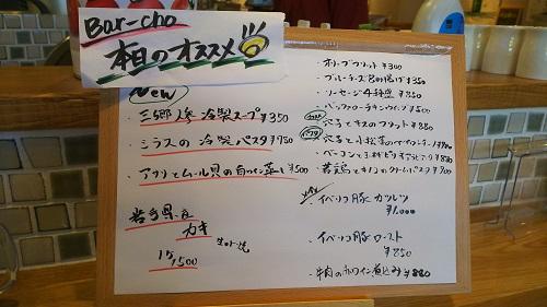 20200624_menu_1