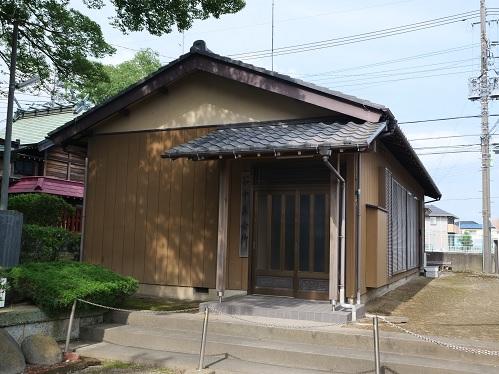 20200701_syuukaijyo