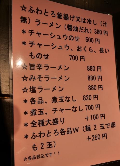 20200705_menu_1