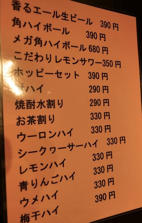 20200705_menu_5