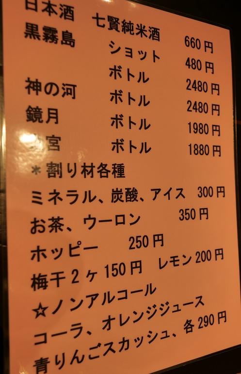 20200705_menu_6