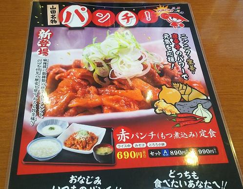 20200711_menu_2