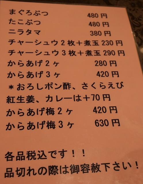20200713_menu_1