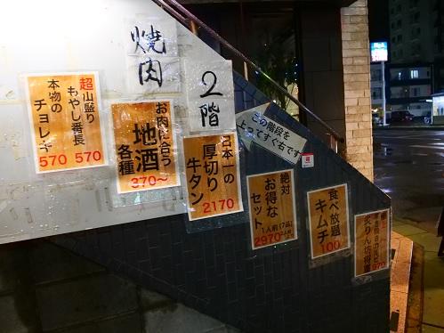 20200716_benkei_6
