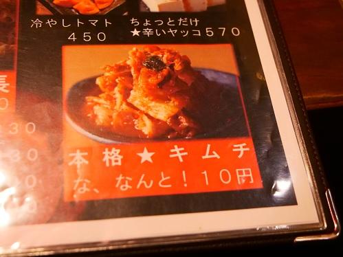 20200716_kimuti_menu_1