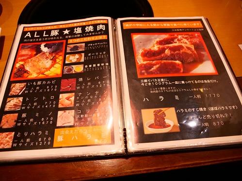 20200716_menu_4