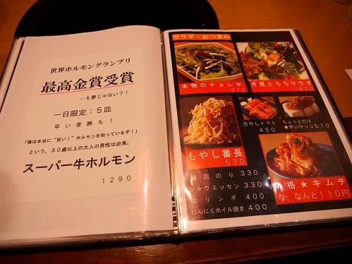 20200716_menu_5