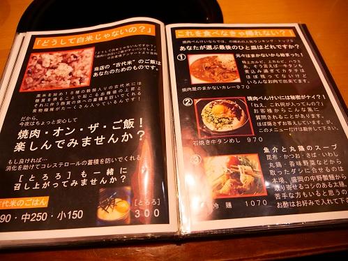 20200716_menu_6