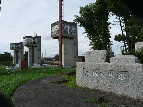 20200718_housuiro_2