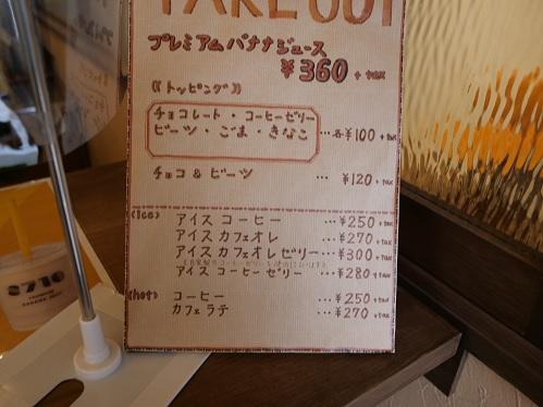 20200731_menu_3
