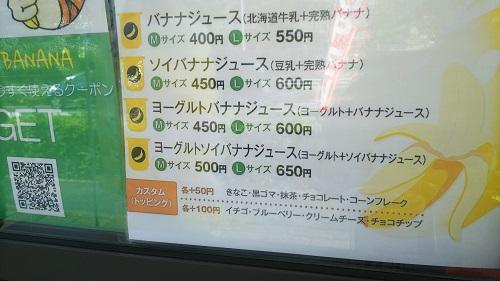 20200803_menu_1