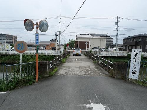 20200809_nakanohashi_05