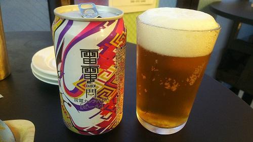20200826_beer_3
