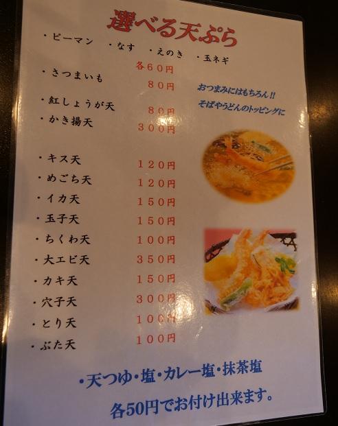 20200829_menu_6
