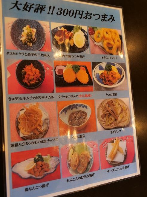 20200829_menu_8