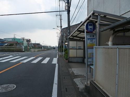 20200918_busstop