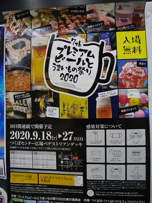 20200922_poster