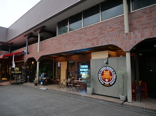 20200924_brewery_1