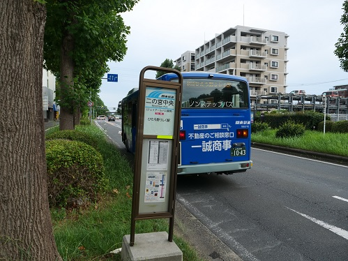 20200924_bus_stop_ninomiya
