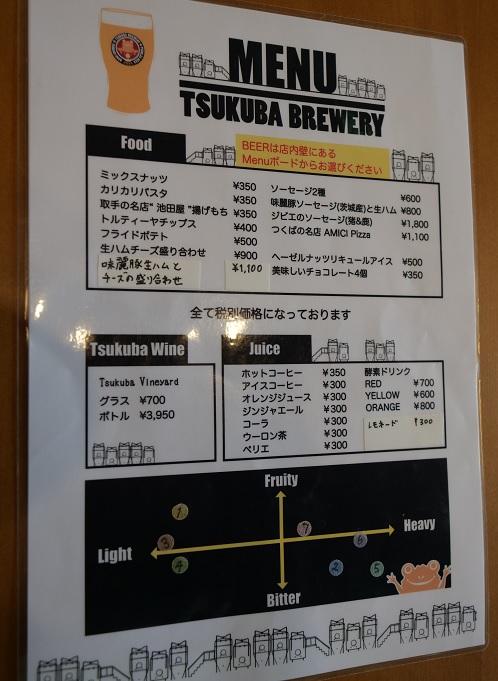 20200925_menu_1