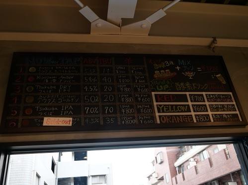 20200925_menu_beer_1