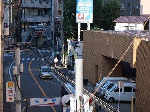 20200929_nagame_1