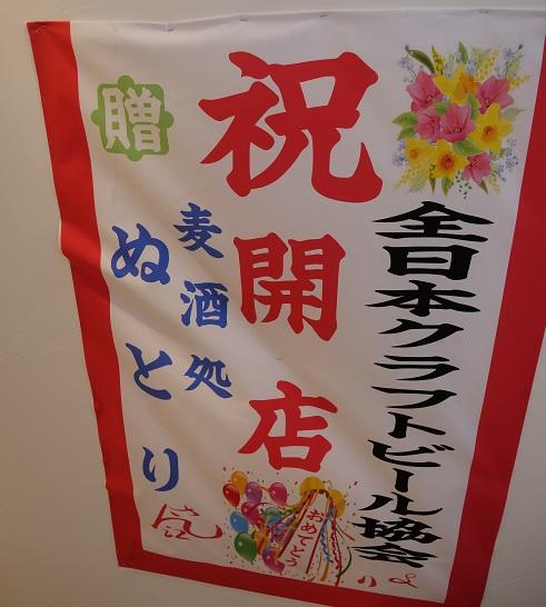 20201014_hanawa_1