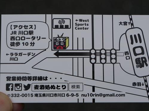 20201014_meishi_2