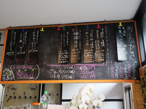 20201014_menu_drink_2