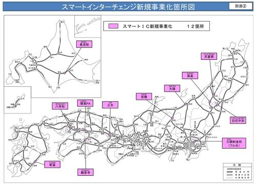 20201024_map_1