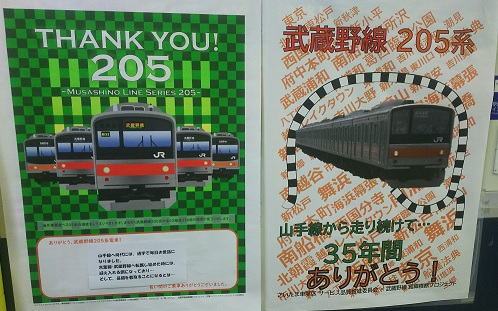 20201025_poster
