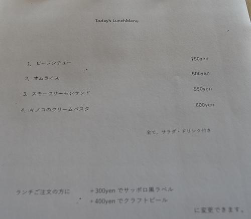 20201114_menu_1