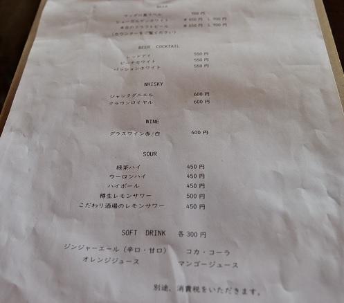 20201114_menu_2