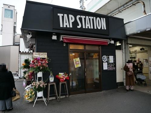 20201114_tapstation