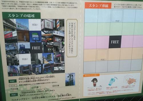 20201115_stamp_daishi