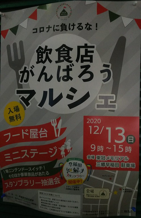20201117_poster