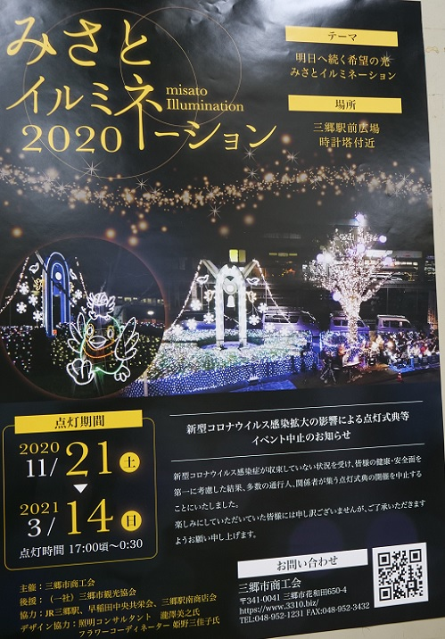 20201123_poster