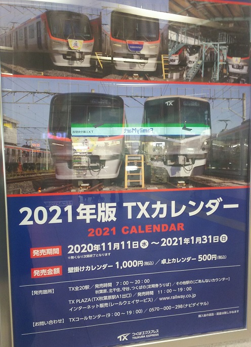 20201219_poster
