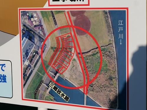 20201223_photo_map