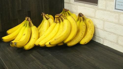 20201224_banana