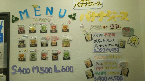 20201224_menu_1