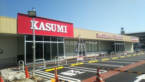 20210225_kasumi_new