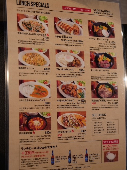 20210309_menu_lunch