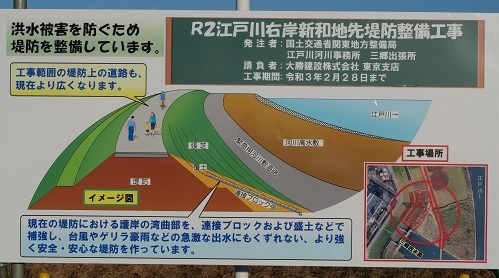 20210326_kouji_info