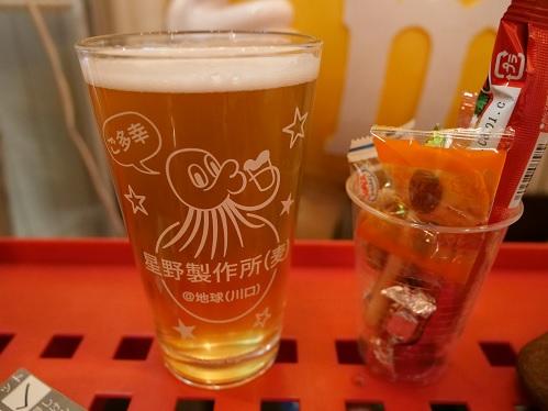 20210402_beer_5