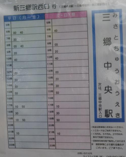 20210426_misatochuou_2