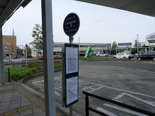 20210426_shinmisato_1