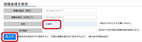 20210524_kensaku_11