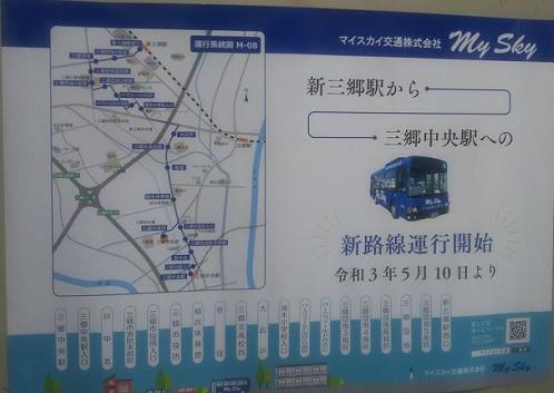 20210601_bus_route